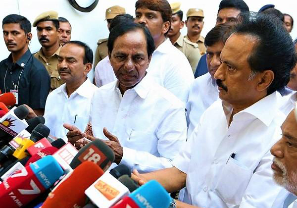 KCR Target Person Was Fixd In Elections 2019-