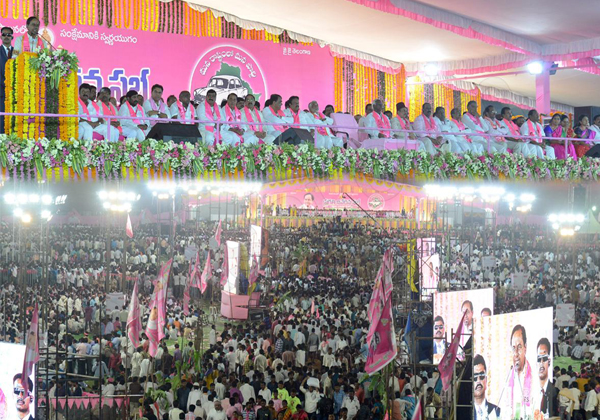 KCR And His Mega 'Pragathi Nivedana Sabha' Of 25 Lakh People-