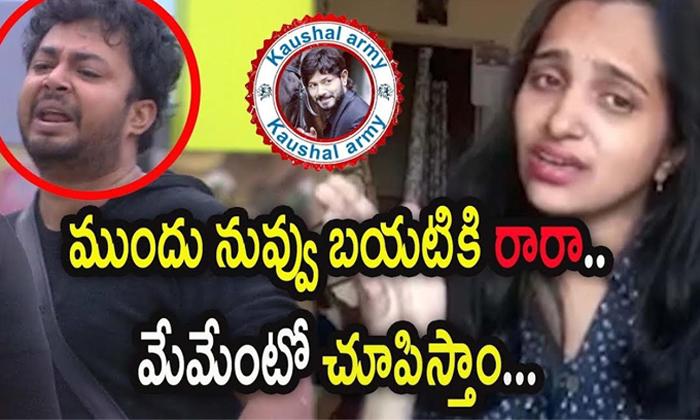 Kaushal Fan Targets Tanish Geetha And Samrat-