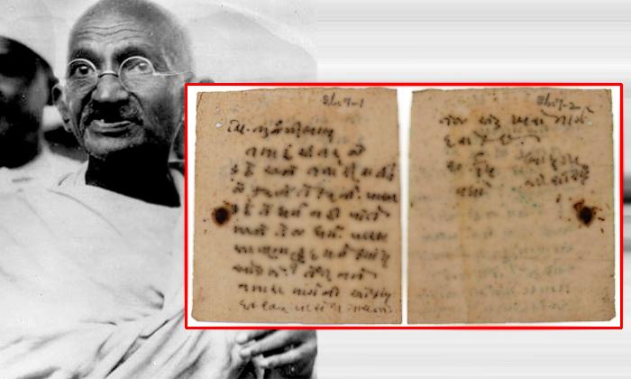 Mahatma Gandhi\'s Letter About Spinning Wheel May Fetch Usd 5k--Mahatma Gandhi's Letter About Spinning Wheel May Fetch USD 5k-