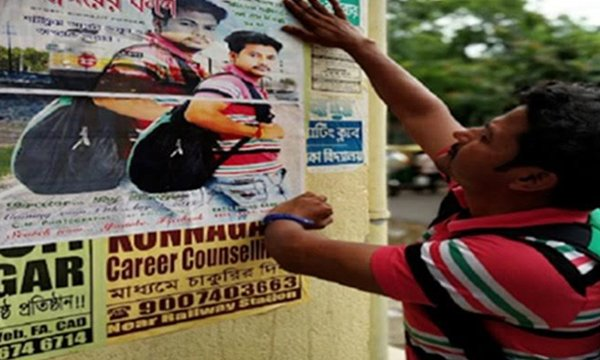 Man puts up 4,000 posters in Kolkata in search of girl-4000 Posters,Kolkata,search Of Girl,