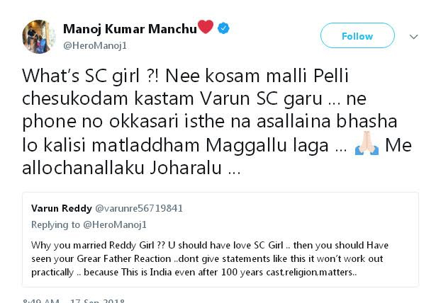 Manchu Manoj twitter counter about his marriage comments-Pranay Marrige Issue,Reddy Community Girl Marriage,twitter Comments,Varun Reddy Twitter
