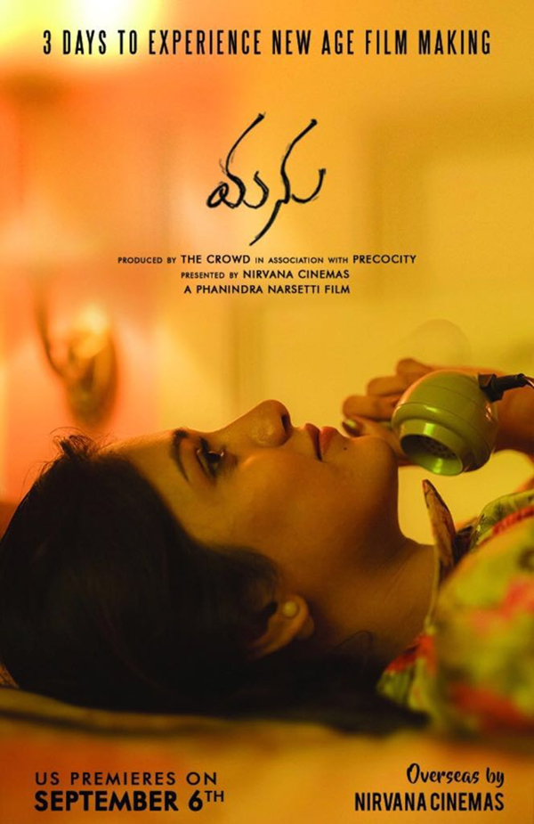 Manu Telugu Movie Review-