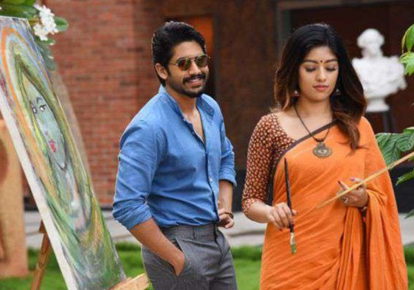 Naga Chaitanya Fires On Review Writers And Says Sorry Too-Naga Chaitanya,Naga Chaitanya Fires On Review Writers,Naga Chaitanya Fires On Review Writers And Says Sorry Too,Sailajareddy Alludu