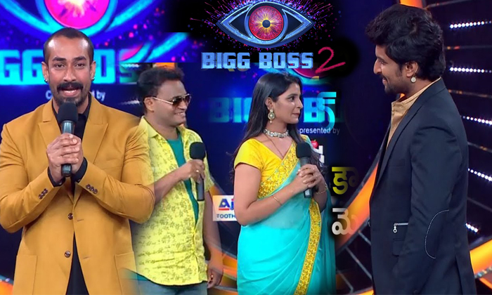 Natizens Trolls On Nani Bigg Boss Telugu 2 House--Natizens Trolls On Nani Bigg Boss Telugu 2 House-