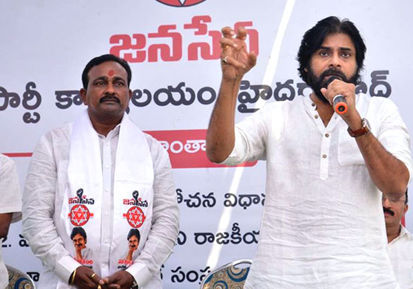 Pawan Kalyan's Inconsistent Political Agend Of Janasena-Janasena Party,Party Tickets For Janasena,Pawan Kalyan,Pawan Kalyan's Inconsistent Political Agend Of Janasena,