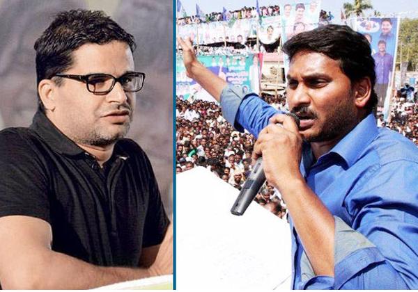 Prashant Kishor No More Work To Gather With YS Jagan-