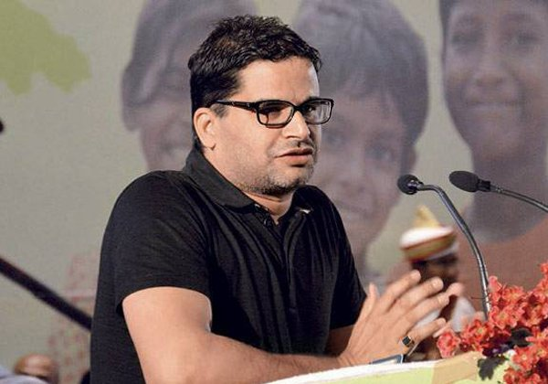 Prashant Kishor Survey On TRS Party-