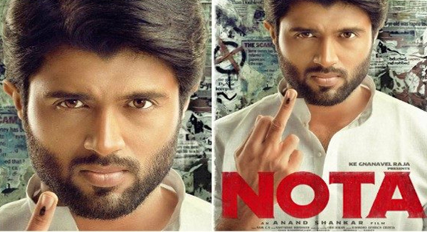 Ravi Raja Feras With Vijay Devarakonda Nota Movie-