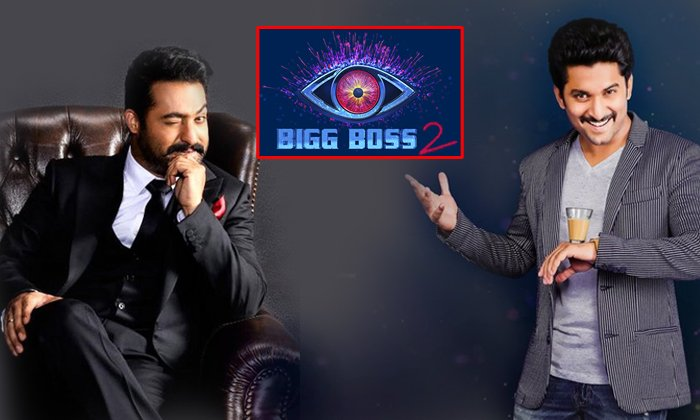 Rumours On Big Boss Telugu 2 About Jr Ntr--Rumours On Big Boss Telugu 2 About Jr NTR-