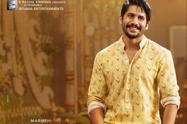 Sailaja Reddy Alludu Movie Unbelievable Collections-