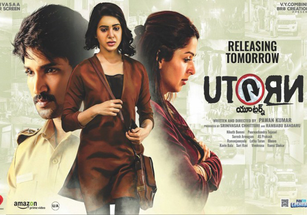 Samantha Akkineni Gets Double Payment For U Turn Movie-