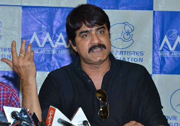 Some Crores Lose In MAA About Allegations-
