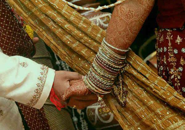 Strange Tradition Village Married Women Play-
