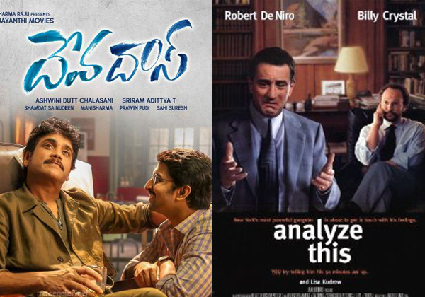 Telugu Devadas Movie Is Remake Of Hollywood Analyze This Movie-