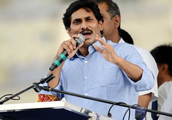 The Tension Started In YSRCP Party For Elections 2019-