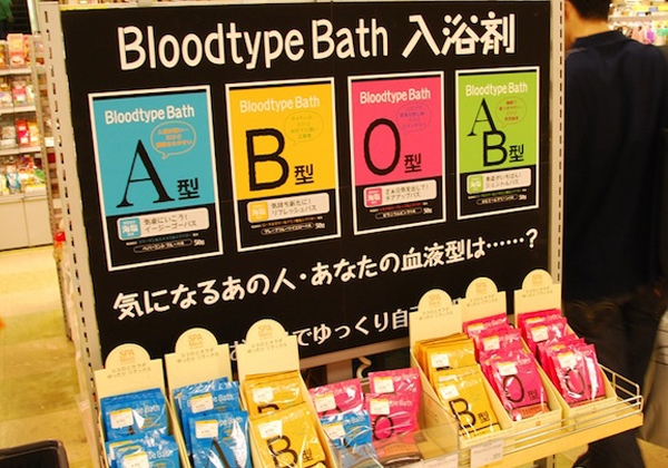 In Japan  Your Blood Type Could Get You Hired…Or Fired-