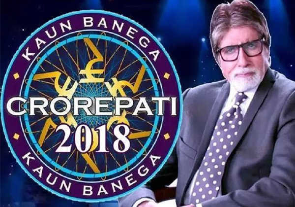 The Question On PNR.. Ticket Collector Impresses Amitabh Bachchan-