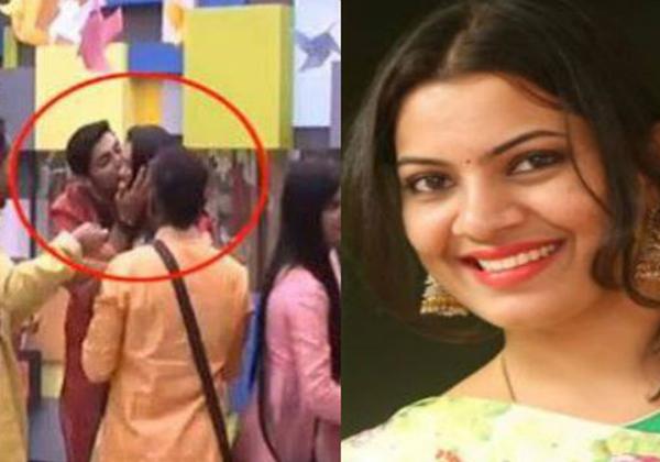 Trolls On Geetha Madhuri Romance In Big Boss Telugu 2-