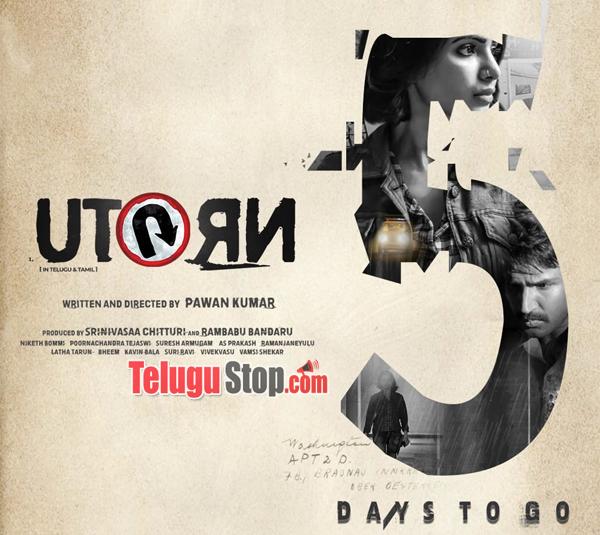 U Turn Movie Review-