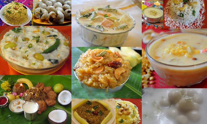 What Is The Mean By Naivedyam And Favorite Foods Of Gods--What Is The Mean By Naivedyam And Favorite Foods Of Gods-