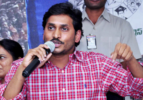 YS Jagan Numbering About Cast Votes In Elections AP-
