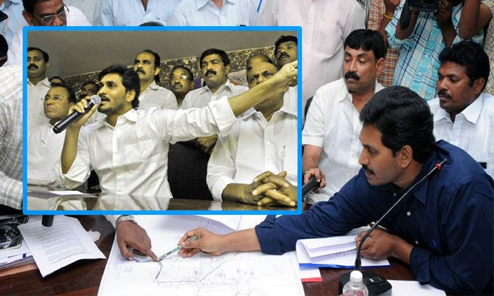 Ys Jagan Serious Warnings To Party Leaders About Party Workouts--YS Jagan Serious Warnings To Party Leaders About Workouts-