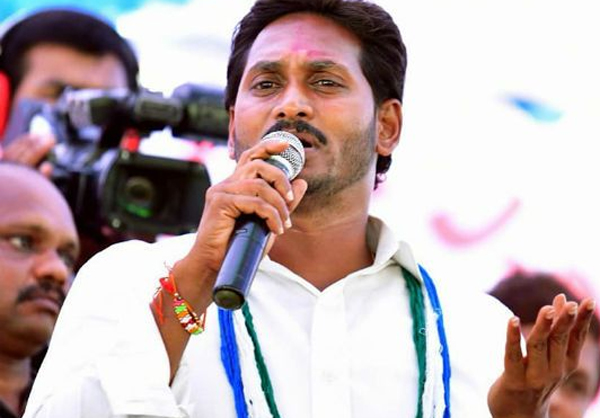 YS Jagan changeges constituency incharges-Constituency Incharges,ys Jagan,Ysrcp,