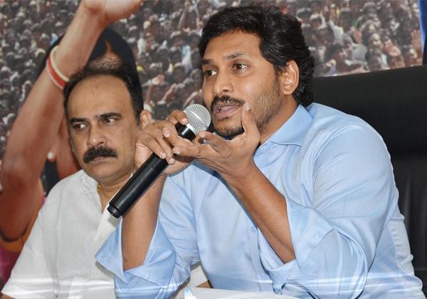 YS Jagan's Mikes Big Problem In Bejawada Constituency-