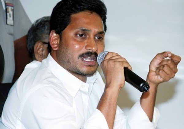 Ys Jagan Give Clarity About Mla Tickets Jumping Leaders-