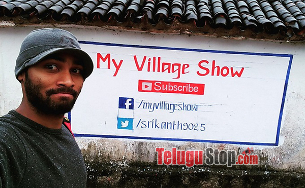 Interesting Facts About My Village Show KikiChallenge Guys-