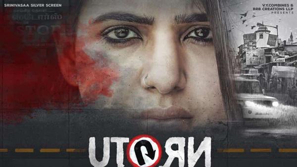 Samantha About U Turn Movie-