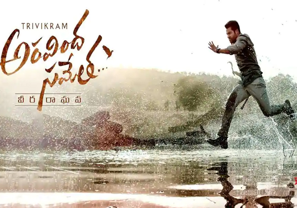 100cr Collection Of Aravinda Sametha Movie-