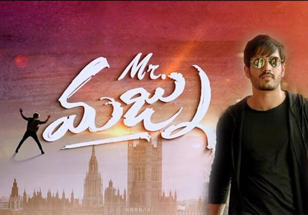Akkineni Akhil Movie Majnu Is Postponed-