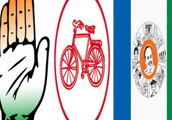 All Parties Strengths At Their Constituency In Andhra Pradesh-