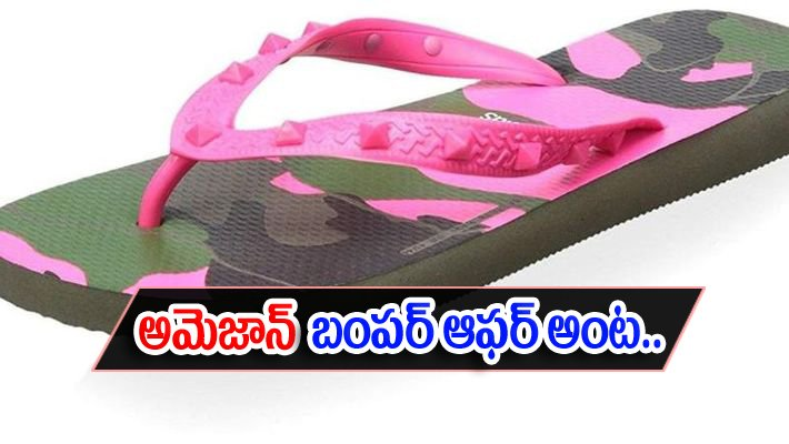Amazon Bumper Offer On Slippers--Amazon Bumper Offer On Slippers-