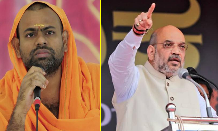 Amit Shah Wants To Give Mla Seat For Paripoornananda--Amit Shah Wants To Give MLA Seat For Paripoornananda-