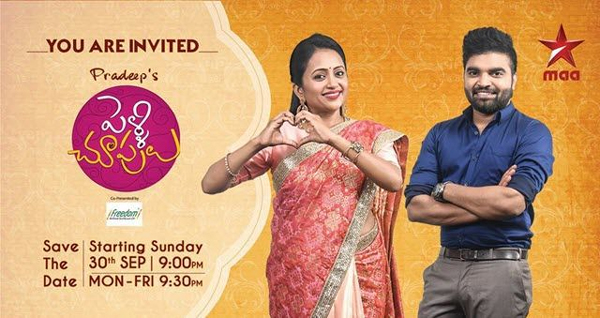 Anchor suma remuneration for pradeep pelli choopulu Show-Pelli Choopulu Show,Pradeep