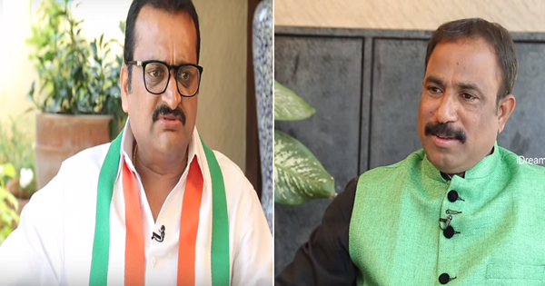 Another Comedy Interview From MLA Bandla Ganesh-