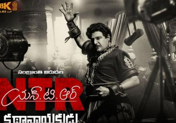 Balakrishna's NTR Biopic Gets 100 Cr Pre Release Business-