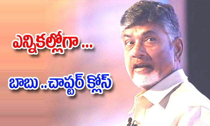 What is Chandrababu Naidu Position In TDP-Chandrababu Naidu,Elections In AP,Jr NTR,Nara Lokesh,TDP,What Is Chandrababu Naidu Position In TDP,,Stories In Telugu Abot Rumors,Telugu Latest Gossips,Telugu Actress Gossip