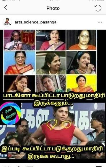Chinmayi Reacts On Bad Memes Her Dress-