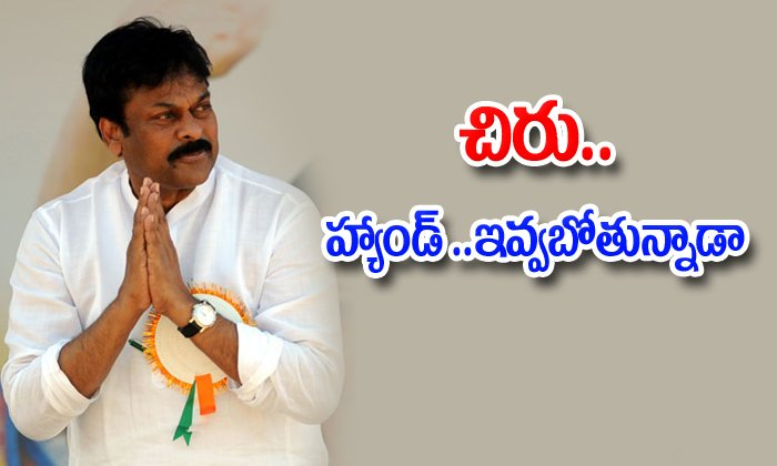 Note For Vote Othevice One Promise-Elections In AP,Elections In Telangana,KCR,Note For Vote,Revanth Reddy,