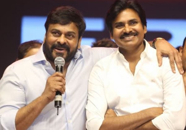 Chiranjeevi Going To Join In The Janasena Party-