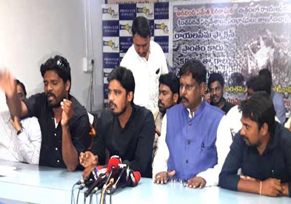 Controversy Over Aravinda Sametha Movie In Social Media-
