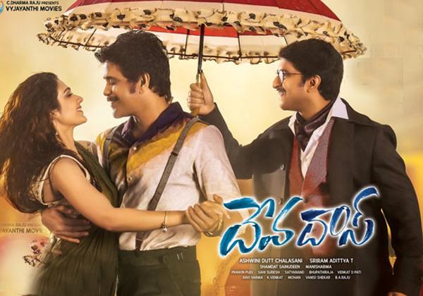 Devadas Movie First Week Collections-Devadas Movie,Devadas Movie First Week Collections,Nani,,Nota Telugu Movie Review By Telugustop Com