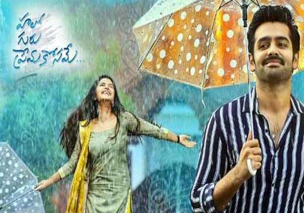 Director Puri Jagannath Career Depends Upon Ram Movie-