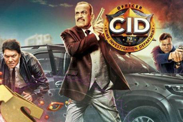 End Card For The Serial CID Which Is Running From 21 Years-