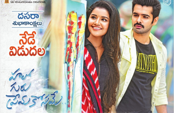 Hello Guru Prema Kosame Movie Review-