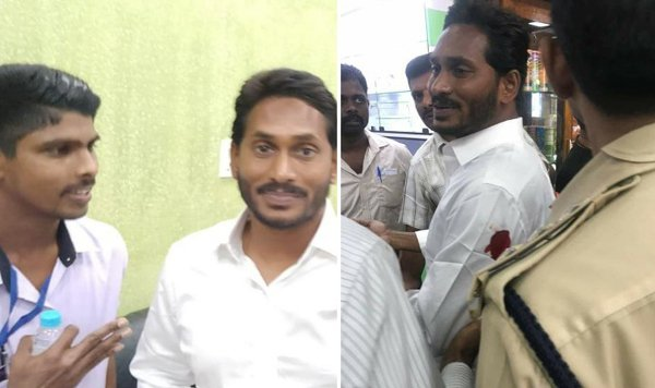 One Crore Deal For Jagan Knife Attack-